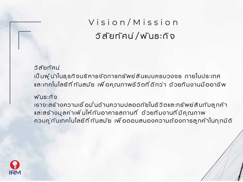 irm-vision-mission