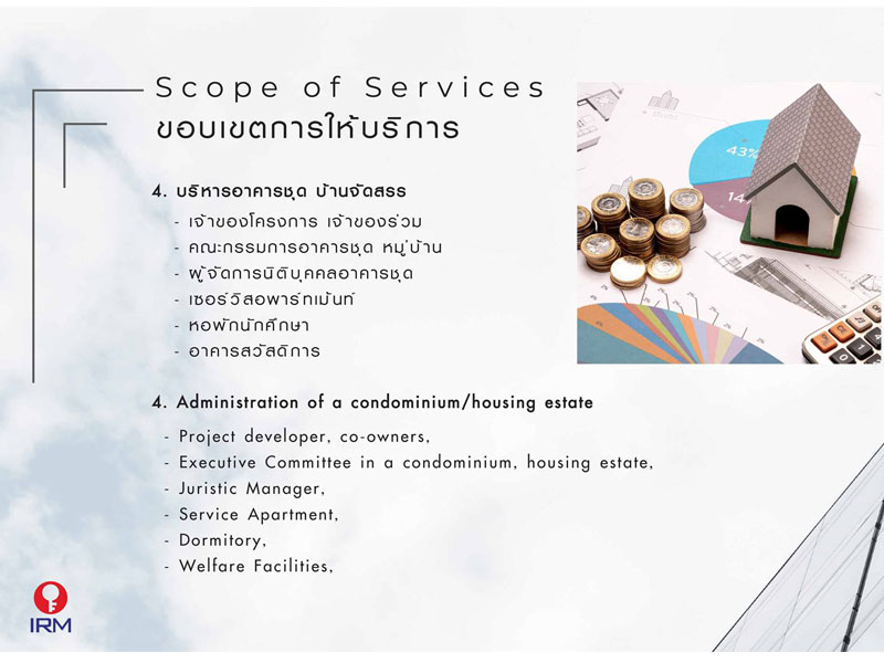 our-service-05