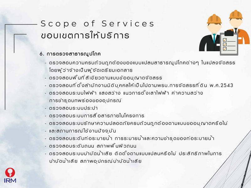 our-service-07
